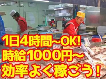 角上魚類株式会社 津田沼店の画像・写真