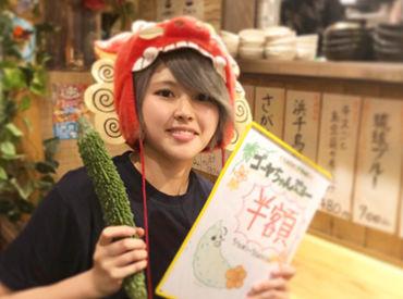 沖縄鉄板焼酒場あしびなーの画像・写真