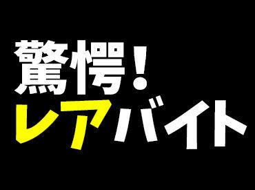 株式会社オールキャスティング 名古屋支社 [1101] の画像・写真