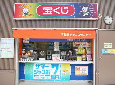 株式会社四国商事の画像・写真