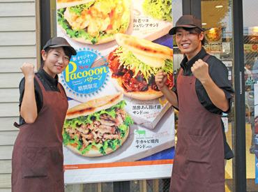 ファーストキッチン株式会社の画像・写真