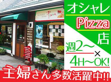 セントヒルズPizzaの画像・写真