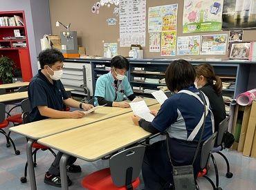 ダスキン 岐阜県庁前支店の画像・写真