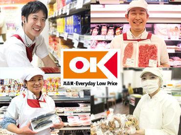 オーケー千葉中央店の画像・写真