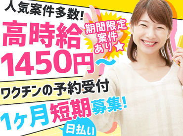 株式会社アスペイワーク 札幌支店 大通オフィス/asacp0004の画像・写真