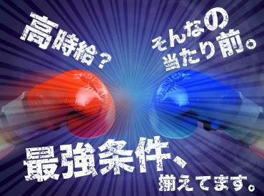 株式会社エスプールヒューマンソリューションズ 大阪駅前第3ビル支店 (勤務地:梅田)の画像・写真