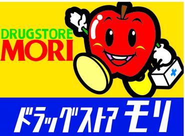 株式会社ドラッグストアモリ 本社の画像・写真