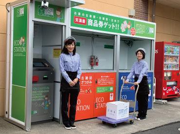 明和製紙原料株式会社 岡山営業所の画像・写真