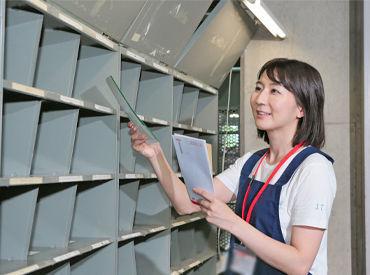 静岡郵便局の画像・写真