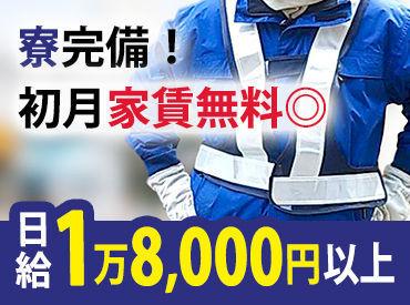 ディーエムサービス株式会社_横浜エリアの画像・写真