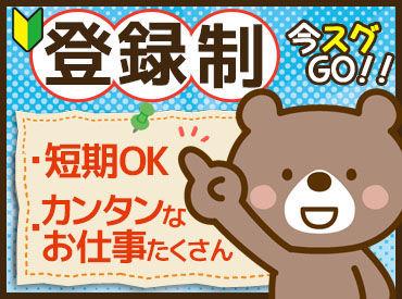 テイケイワークス千葉株式会社の画像・写真