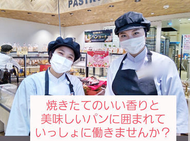 エピシェール 長崎店(みらい長崎ココウォーク店内)の画像・写真