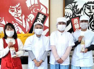 株式会社糀屋(こおじや) 元紺屋町店の画像・写真