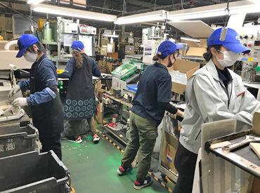 六和工業株式会社 真備工場の画像・写真
