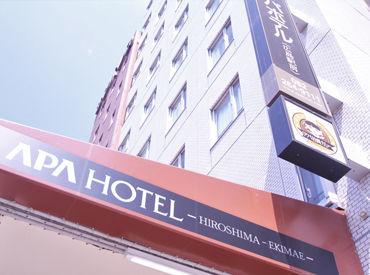 アパホテル(APA HOTEL)〈広島駅前〉の画像・写真