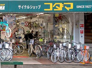 サイクルショップ コダマ 府内本店の画像・写真