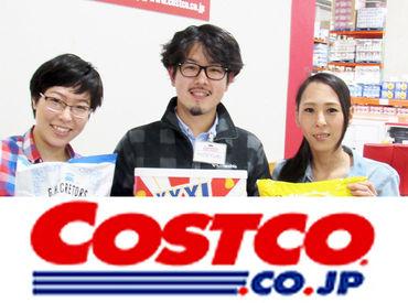 コストコホールセールジャパン株式会社 金沢シーサイド倉庫店の画像・写真