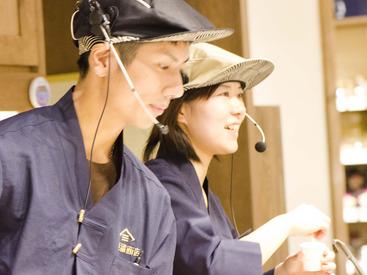 株式会社サーズの画像・写真