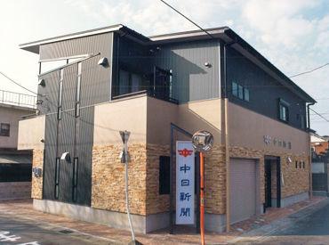 中日新聞 那加中央専売店 宮崎新聞店の画像・写真
