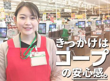 生活協同組合コープさっぽろ 新橋大通店の画像・写真