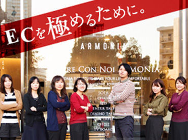 モダンデコ株式会社の画像・写真