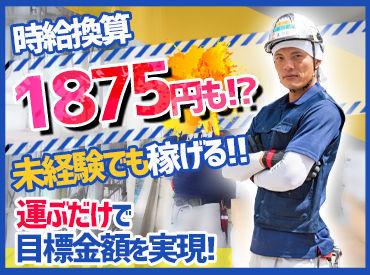 株式会社マグナムメイドサービス 熊本SCの画像・写真