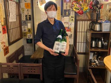 埼玉屋 西新宿六丁目店の画像・写真