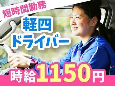 佐川急便株式会社 久留米営業所の画像・写真