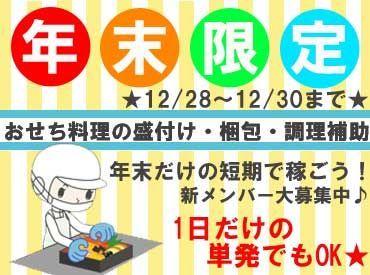 株式会社加茂川 本部の画像・写真
