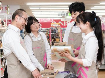 ダイソー ヤオコー熊谷箱田店の画像・写真