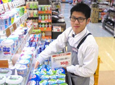 ゆめマート 島崎店の画像・写真