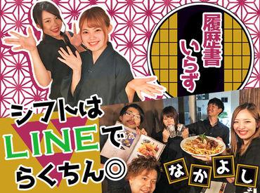 絢爛個室と創作和食 喜響~kikyou~(ギブリグループ)の画像・写真