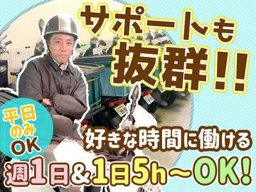 株式会社ダイシン ダイマックス上野の画像・写真