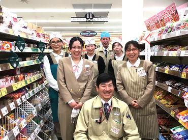 セイミヤ佐原牧野店の画像・写真