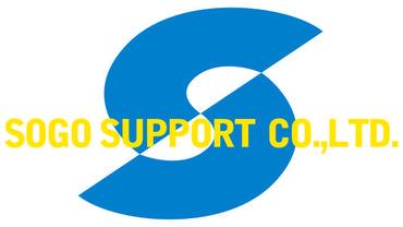 株式会社綜合サポート社 SRS事業部の画像・写真