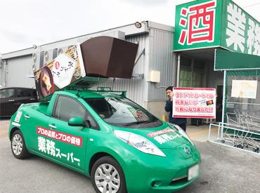 日琉株式会社の画像・写真