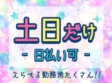 ビーモーション株式会社 ※湘南台エリア /東京SS2の画像・写真