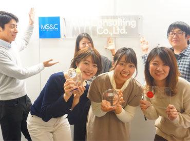 株式会社MS&Consultingの画像・写真