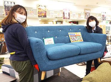 リサイクルマート滋賀守山店の画像・写真