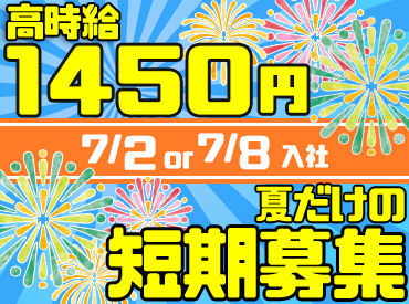 りらいあコミュニケーションズ株式会社 九州支店の画像・写真
