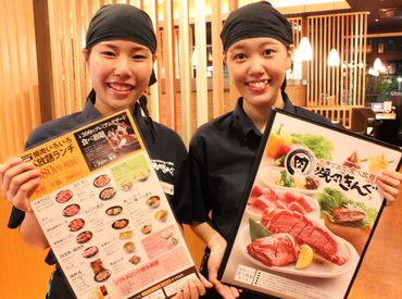 焼肉きんぐ 熊本高平店の画像・写真
