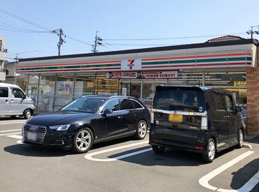 セブンイレブン静岡安倍川駅前店の画像・写真