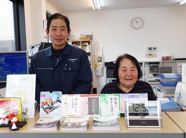 株式会社寿美屋の画像・写真