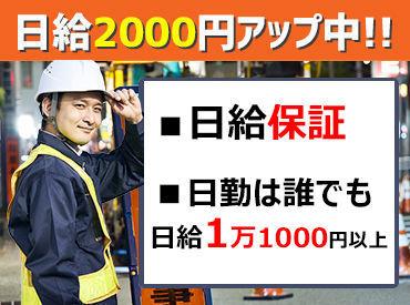 コスモセキュリティー株式会社 ※勤務地:堺市中区の画像・写真