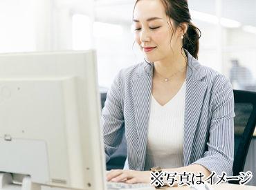 株式会社プロスタッフ 湘南支店の画像・写真