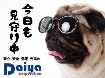 ダイヤコーポレーション株式会社…竹田駅エリアの画像・写真