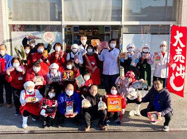 卸売スーパー あいちょう芦野店の画像・写真
