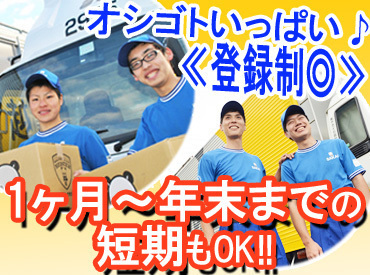 株式会社サカイ引越センター 別府支社の画像・写真