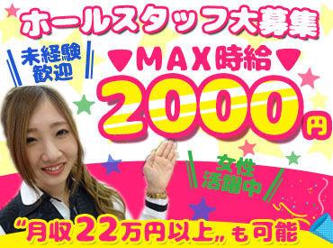 ZENT太田店の画像・写真