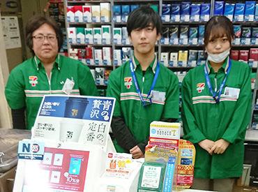 セブンイレブン 横須賀インター店の画像・写真